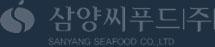 삼양씨푸드(주) 로고